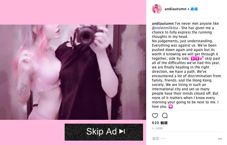 30歲女網紅Andi於IG分享與小龍女合照並示愛。圖/摘自IG