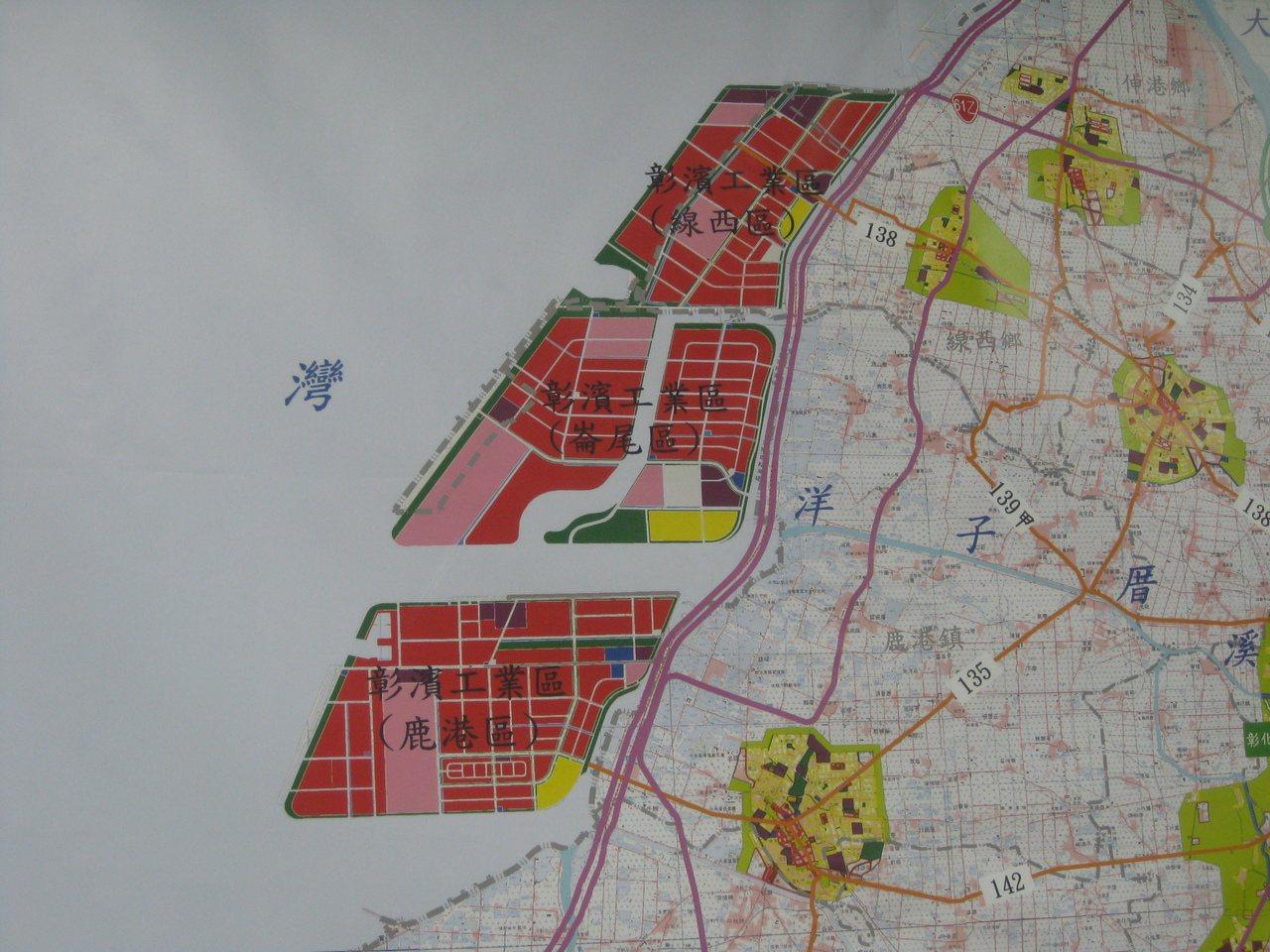 彰濱崙尾灣東區沒填海造陸,經濟部工業局將建置綠能發電場域。 記者簡慧珍/攝影