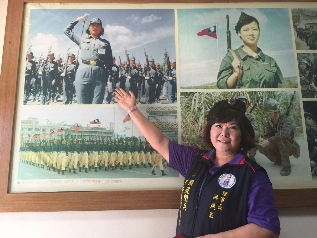 烈嶼鄉民代表會副主席洪燕玉與當年擔任隊長時的照片合影,直說歲月催人老。記者蔡家蓁...