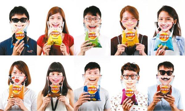 正港M.I.T創作「樂事微笑包2.0」全系列10款微笑包換裝上市。