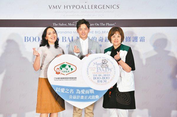 VMV HYPOALLERGENICS在台上市,同時宣布「以愛之名.為愛而戰」公益計畫正式起跑。