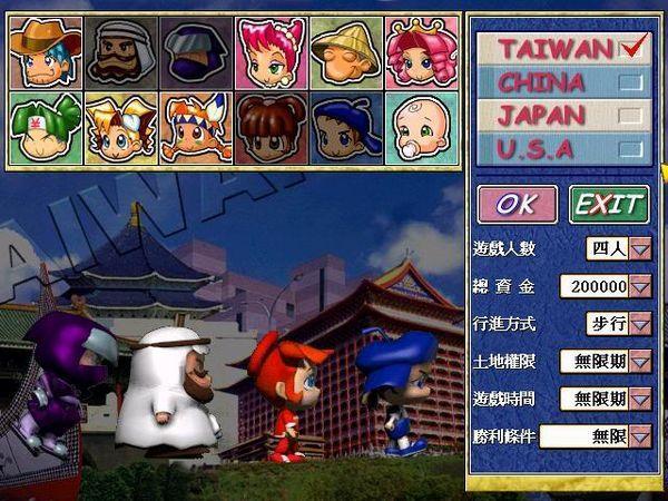 圖片來源/QQ游戏