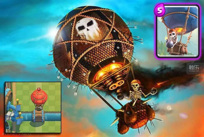 《部落衝突:皇室戰爭》中的氣球兵。