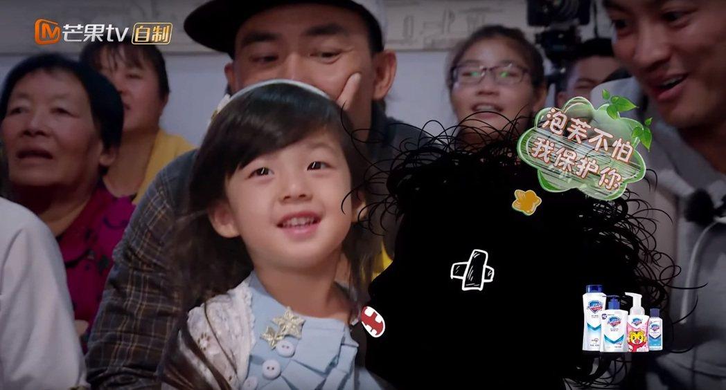 節目特效大搞劉畊宏看向嗯哼的眼神。圖/擷自YouTube