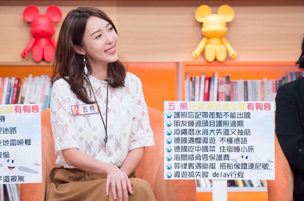 五熊和小鐘曾為了節目主持而冷戰。圖/TVBS提供
