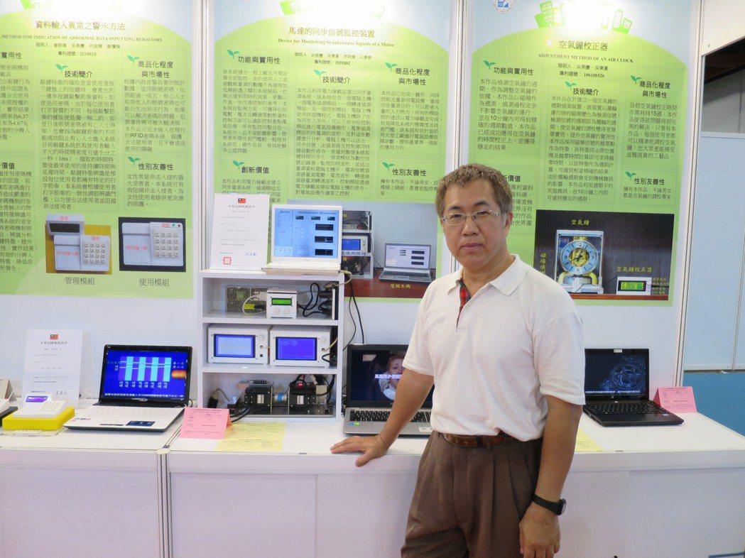 金牌獎二,電機系副教授吳榮慶率領團隊研發「馬達同步信號監控系統」。圖/義守大學提...