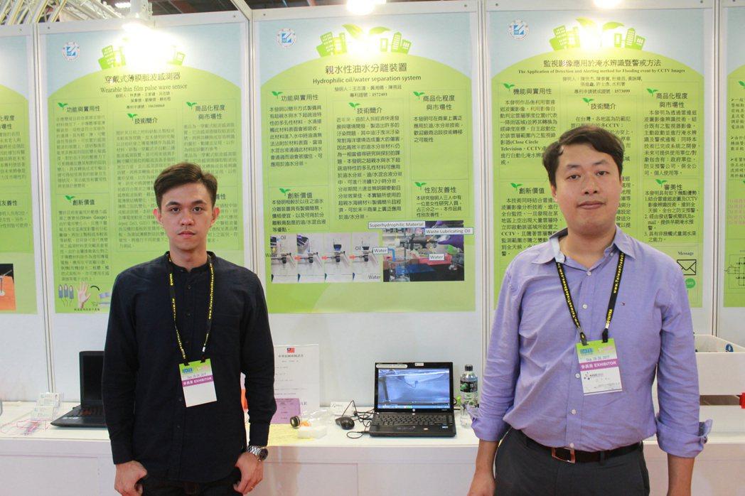 金牌獎一,材料系教授王志逢(右)以「油水分離裝置」參展。圖/義守大學提供