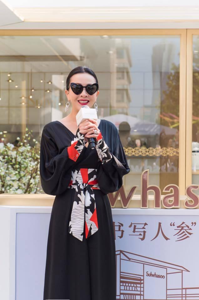 劉嘉玲在杭州出席雪花秀的活動。圖/取自臉書