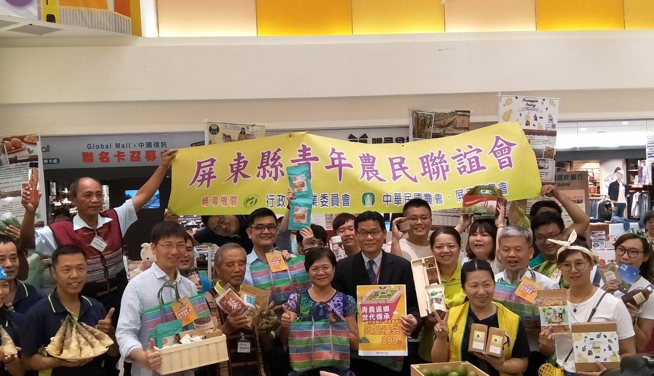 時尚小農市集昨天起一連五天在環球百貨屏東店登場。記者翁禎霞/翻攝