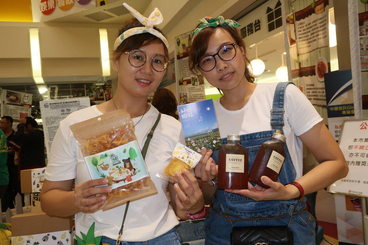 陳詩佩(左)和友人早川蓉子(右)推出各項鳳梨加工產品,讓人眼睛為之一亮。記者翁禎...