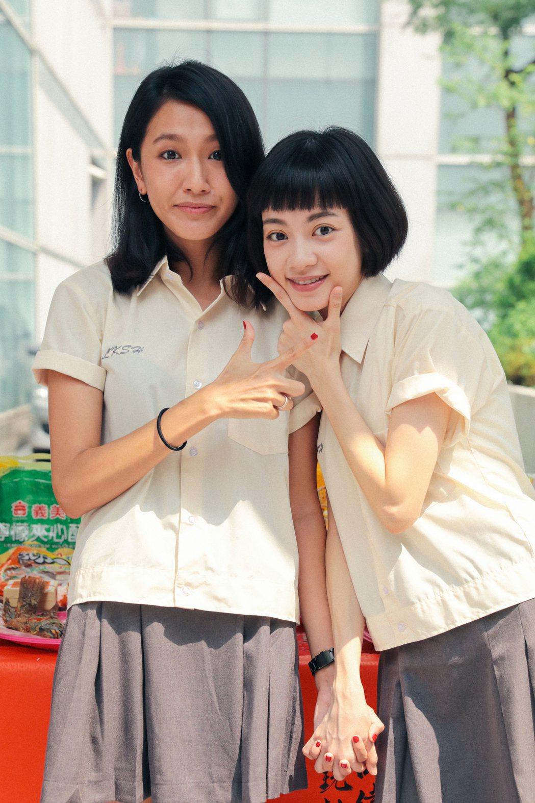 姚愛寗(右)、林意箴在新戲「海吉拉」中有段複雜糾葛的愛情關係。圖/緯來提供