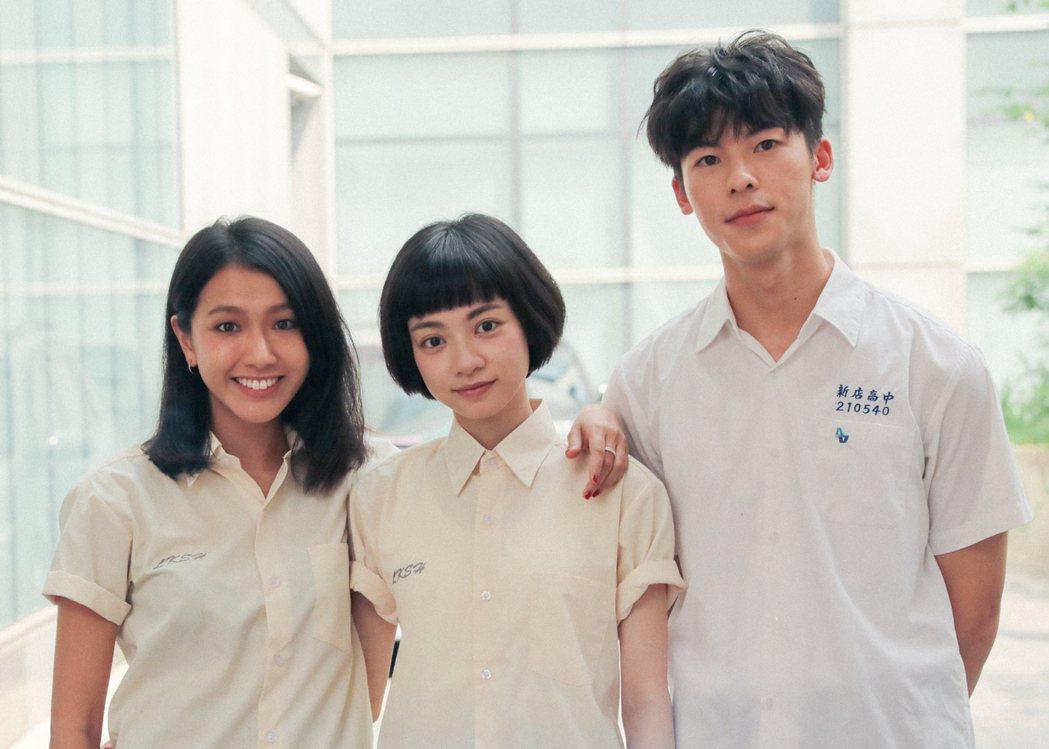 許光漢(右起)、姚愛寗、林意箴在新戲「海吉拉」中有段複雜糾葛的愛情關係。圖/緯來...