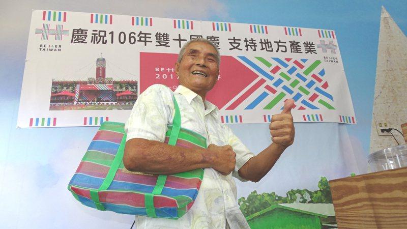無米樂主角「崑濱伯」總統府國策顧問黃崑濱今天下午3點多,在台南後壁老家去世,享耆壽92歲。 報系資料照/記者謝進盛攝影
