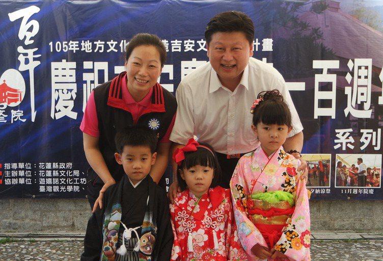 傅崐萁、徐榛蔚夫妻檔出席活動與三位小朋友合影。 圖/本報資料照片