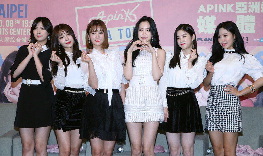 韓國女團「Apink」來台舉辦演唱會。記者陳瑞源/攝影