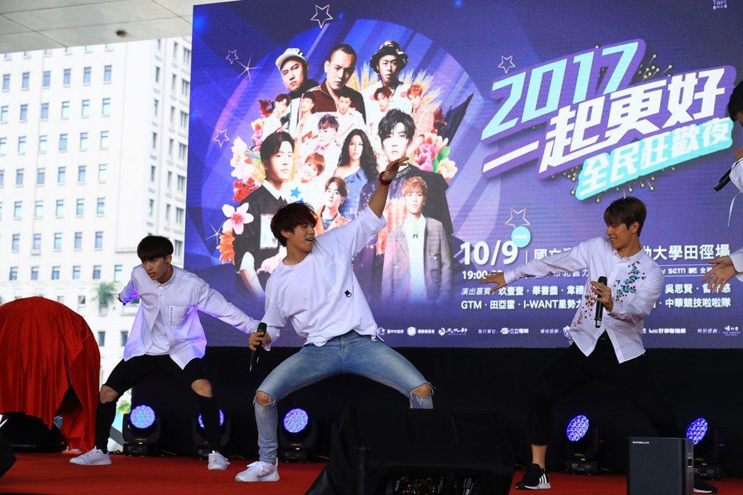 台灣流行男子演唱組合GTM是今年國慶晚會的核心演出團體。 記者陳秋雲/攝影