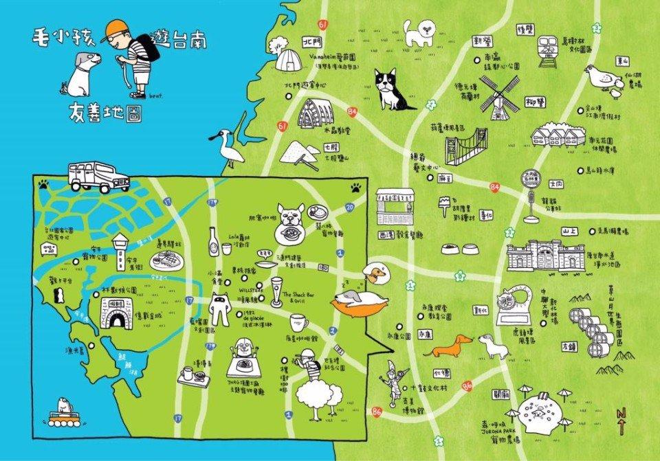 毛小孩遊台南友善地圖。(圖片提供/台南市政府觀光旅遊局)