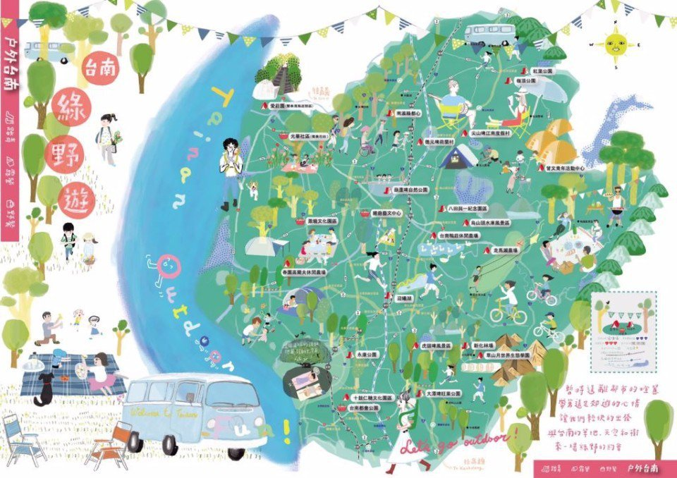 台南綠野遊地圖。(圖片提供/台南市政府觀光旅遊局)