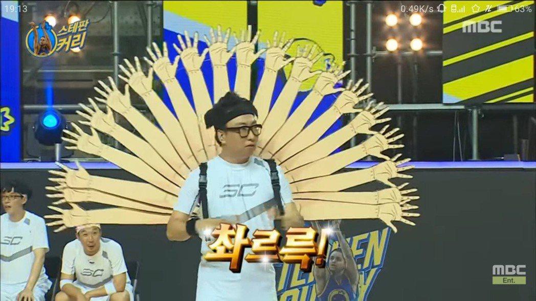 朴明秀在節目中也用過千手觀音。圖/摘自MBC