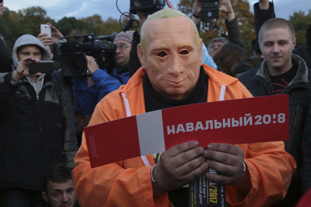 普亭65歲生日 示威群眾請他退休