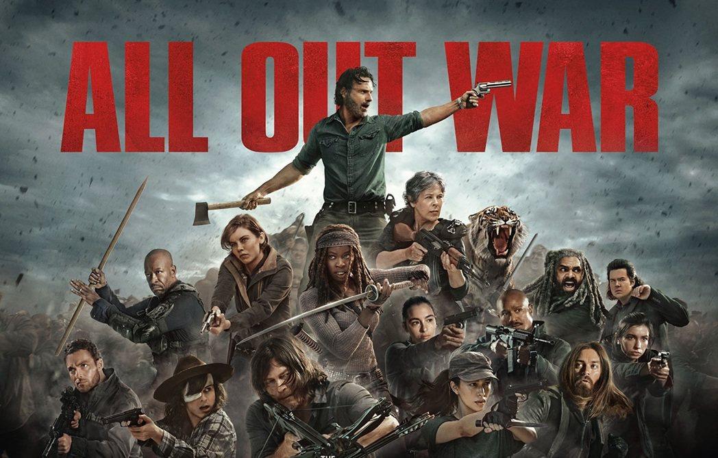 「陰屍路」新一季海報強調「全面開戰」。圖/摘自imdb