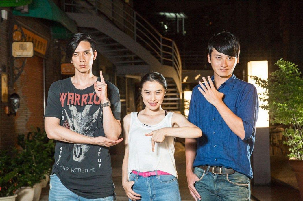 邱孟昊(右起)、Kulin及梁煒鈿共同演出國片「編號174錯命逆行」