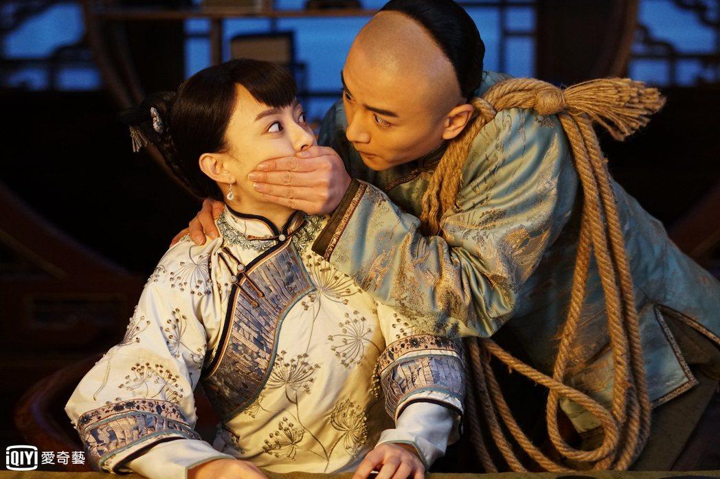 周瑩(左)與沈星移。圖/愛奇藝台灣站提供