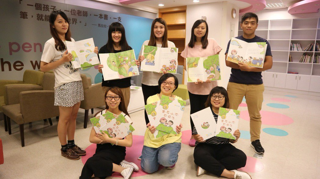 新竹市全國家庭福利服務中心首創兒童繪本《寶石小花不見了》,以繪本方式宣導兒少保護...