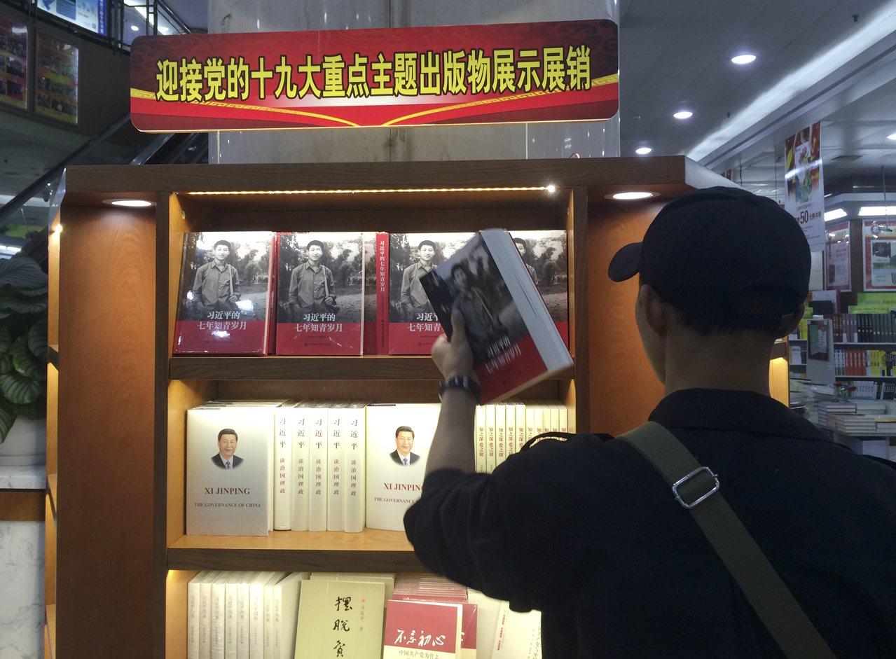19大前,18屆中紀委最後一次全體會議9日在北京召開。圖為日前北京王府井新華書店...
