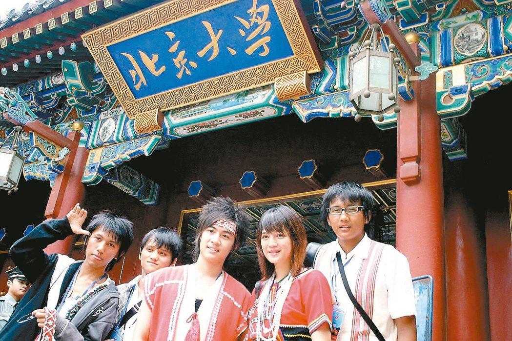 北京大學的年度預算是大陸各校排名第二。 本報資料照