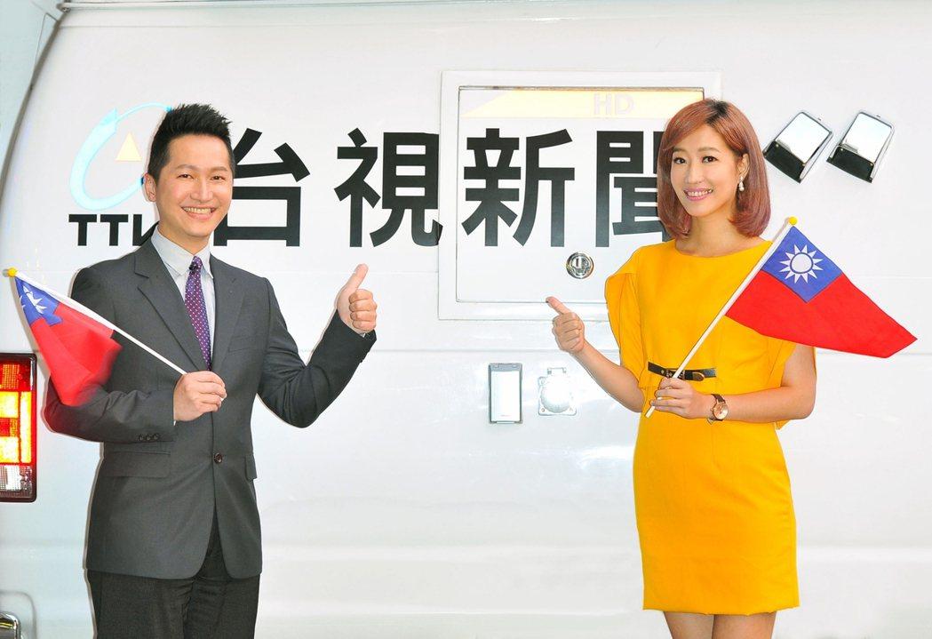 鄔凱雯和郭于中負責國慶轉播。圖/台視提供