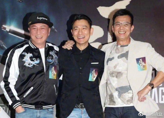 「追龍」香港首映,劉德華(中)、黃日華(右)與湯鎮業出席。圖/摘自微博