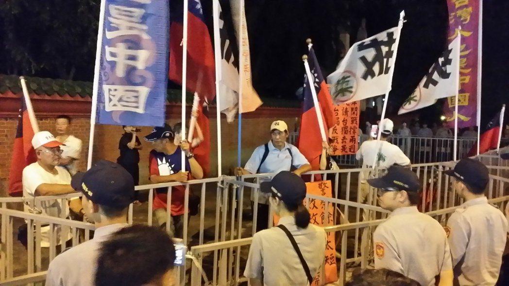 國慶晚會 拔菜總部人員到場:國慶日沒有國旗成何體統