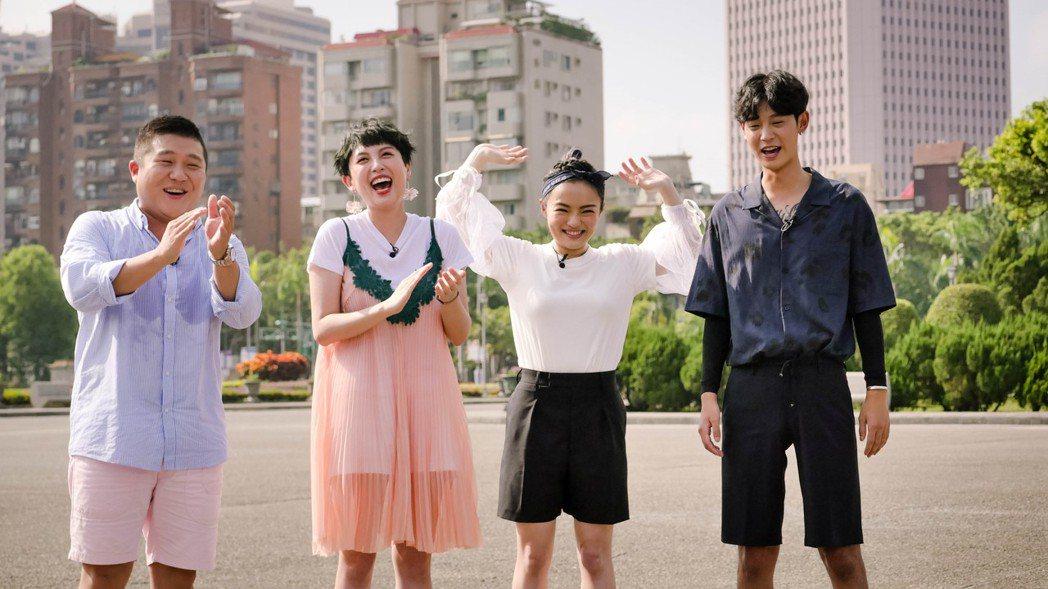 曹世鎬(左起) 、魏如萱、徐佳瑩和鄭俊英主持「吃貨 48 小時–國際篇」。圖/t