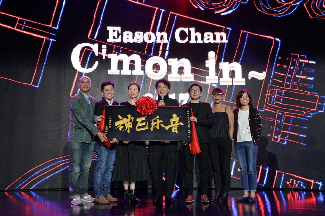 陳奕迅9日在北京舉辦新專輯記者會。圖/環球唱片提供