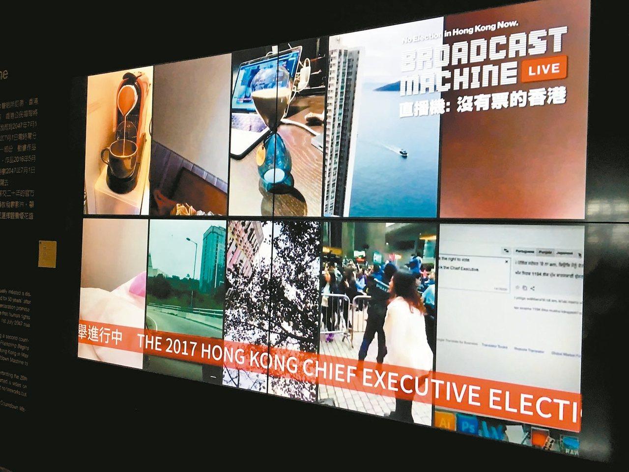 香港藝術家黃宇軒&林志輝作品《直播戰》。 記者何定照/攝影