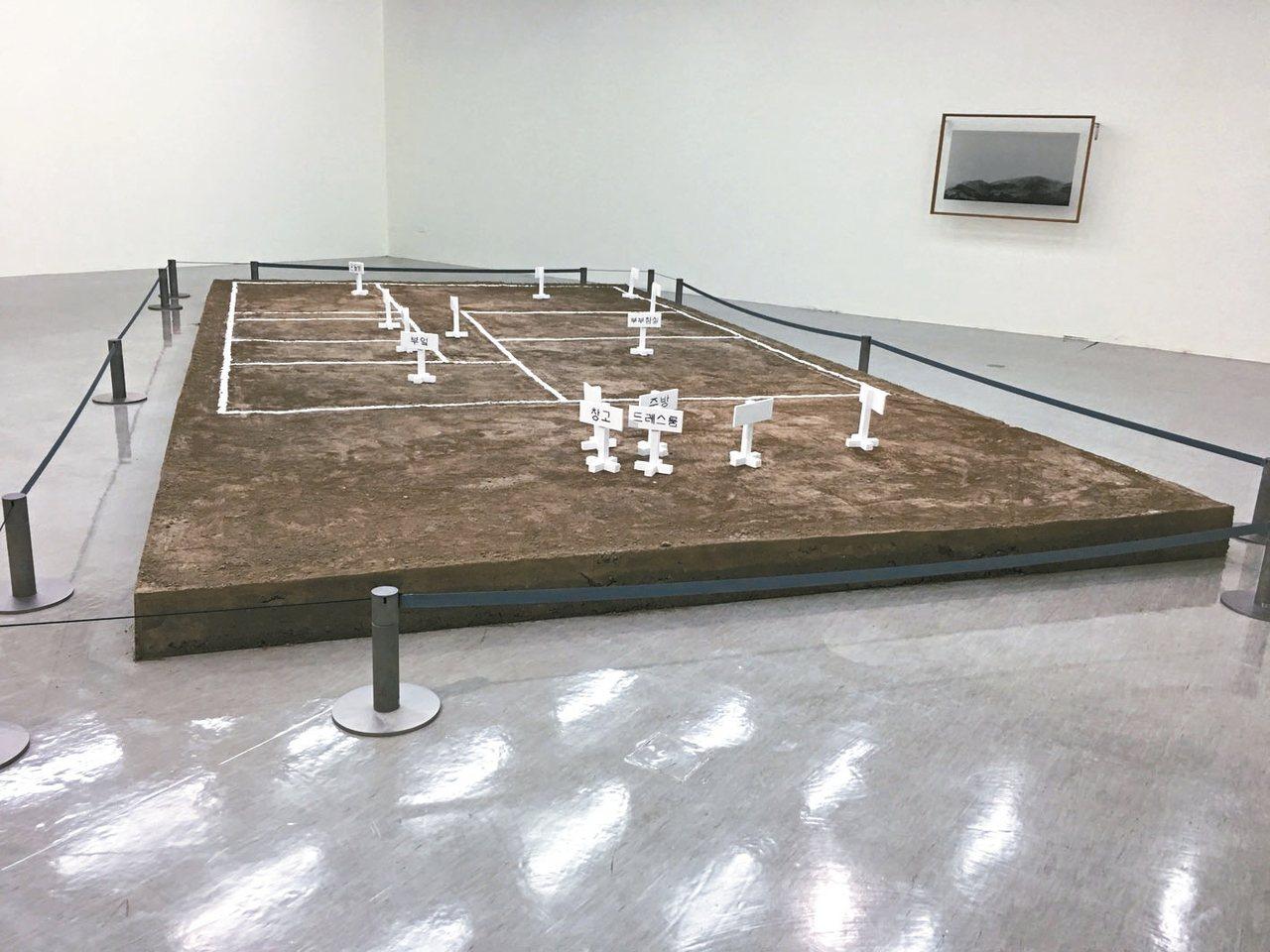 韓國藝術團體mixrice作品《嚴重被壓平的土地》。 記者何定照/攝影
