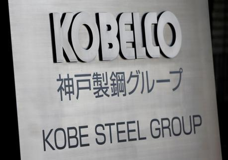 日本品質再重創 日本鋼鐵廠造假波及車廠