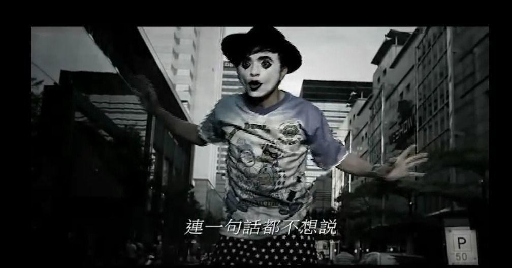 唐從聖從頭到尾神隱,只以直播,還有他拍的MV小丑片段說心情。圖/擷自YouTub...