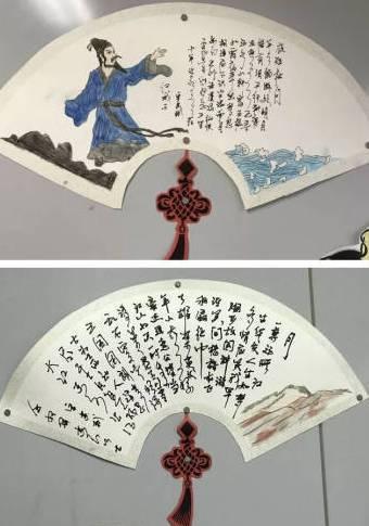大陸小學研究蘇軾。 圖╱取自澎湃新聞