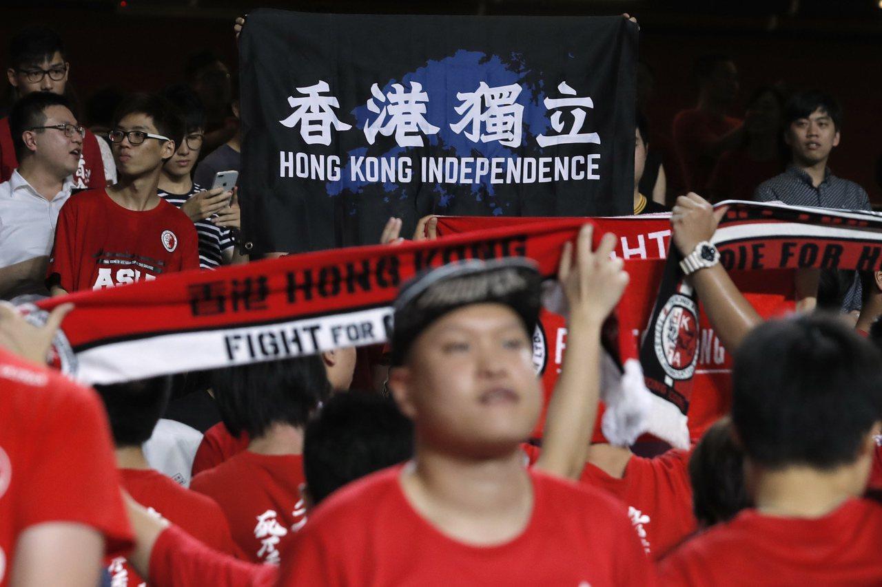 亞洲杯外圍賽,香港足球隊10日主場迎戰馬來西亞,有香港球迷舉起「香港獨立」旗幟。...