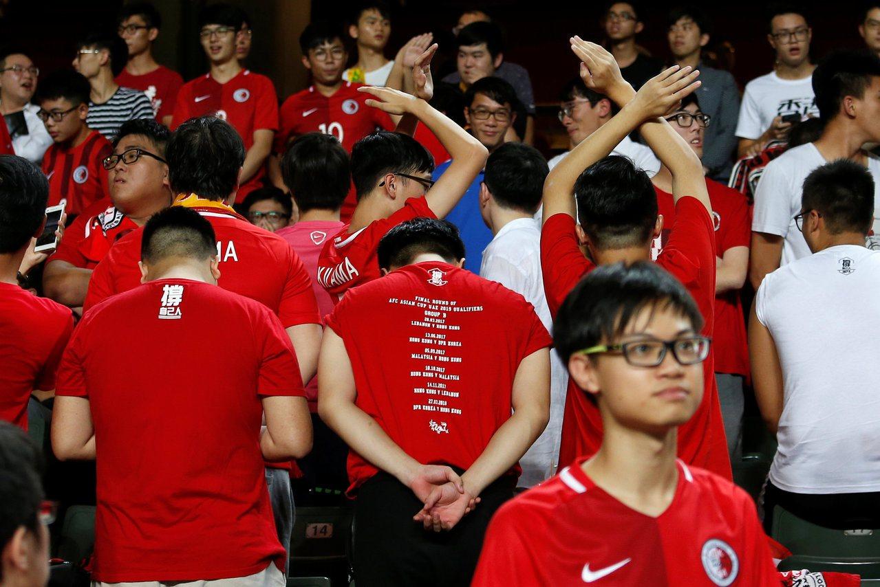 香港足球隊10日主場迎戰馬來西亞,有香港球迷再次噓國歌,另有人背向球場或做交叉手...