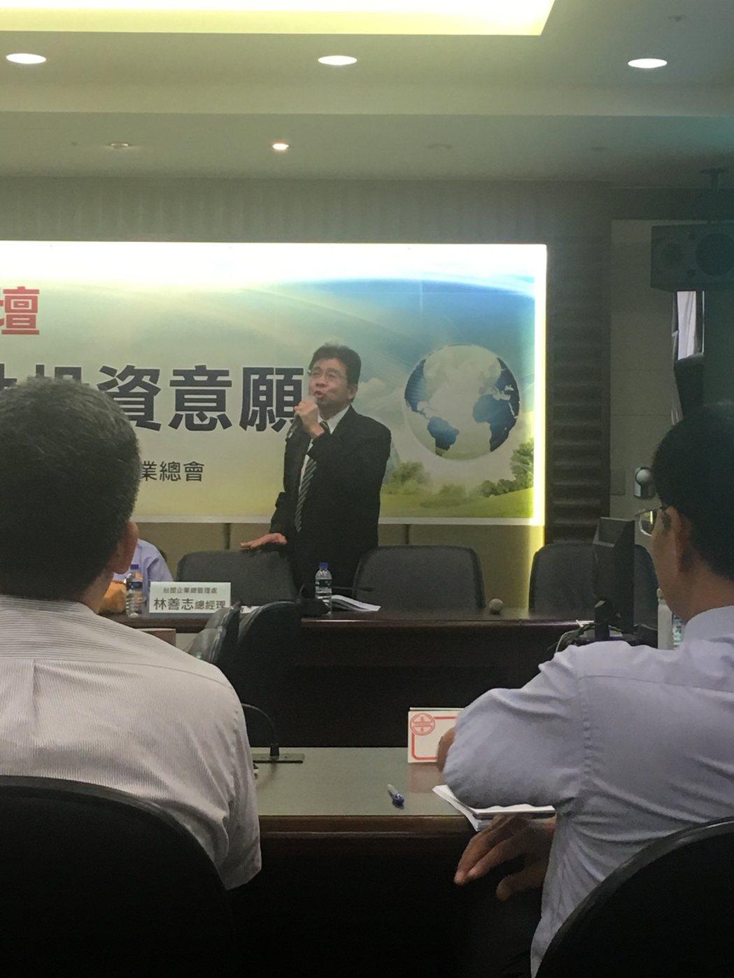 圖2:台塑企業總管理處總經理林善志 (攝影:蔣士棋)