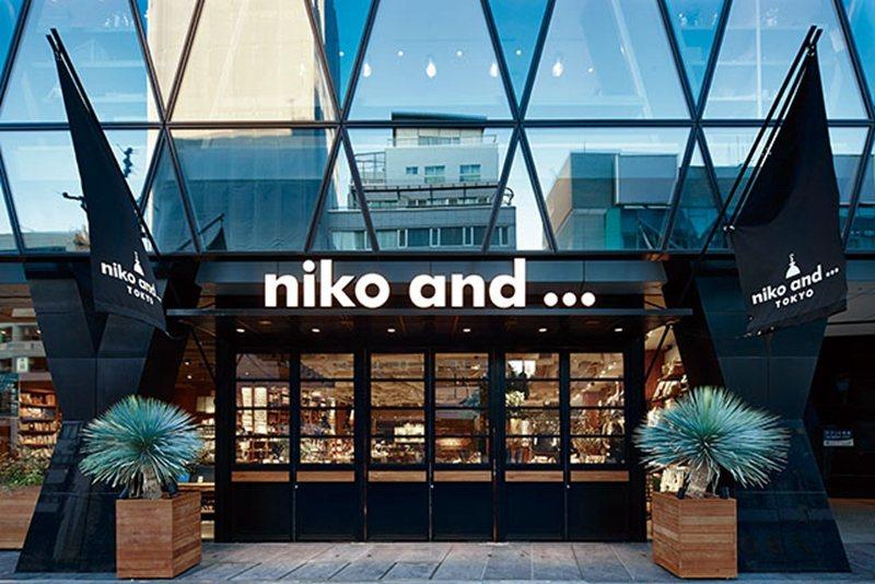 販售服飾、家飾、傢俱,並設有咖啡廳的複合店舖,TOKYO店是niko and.....