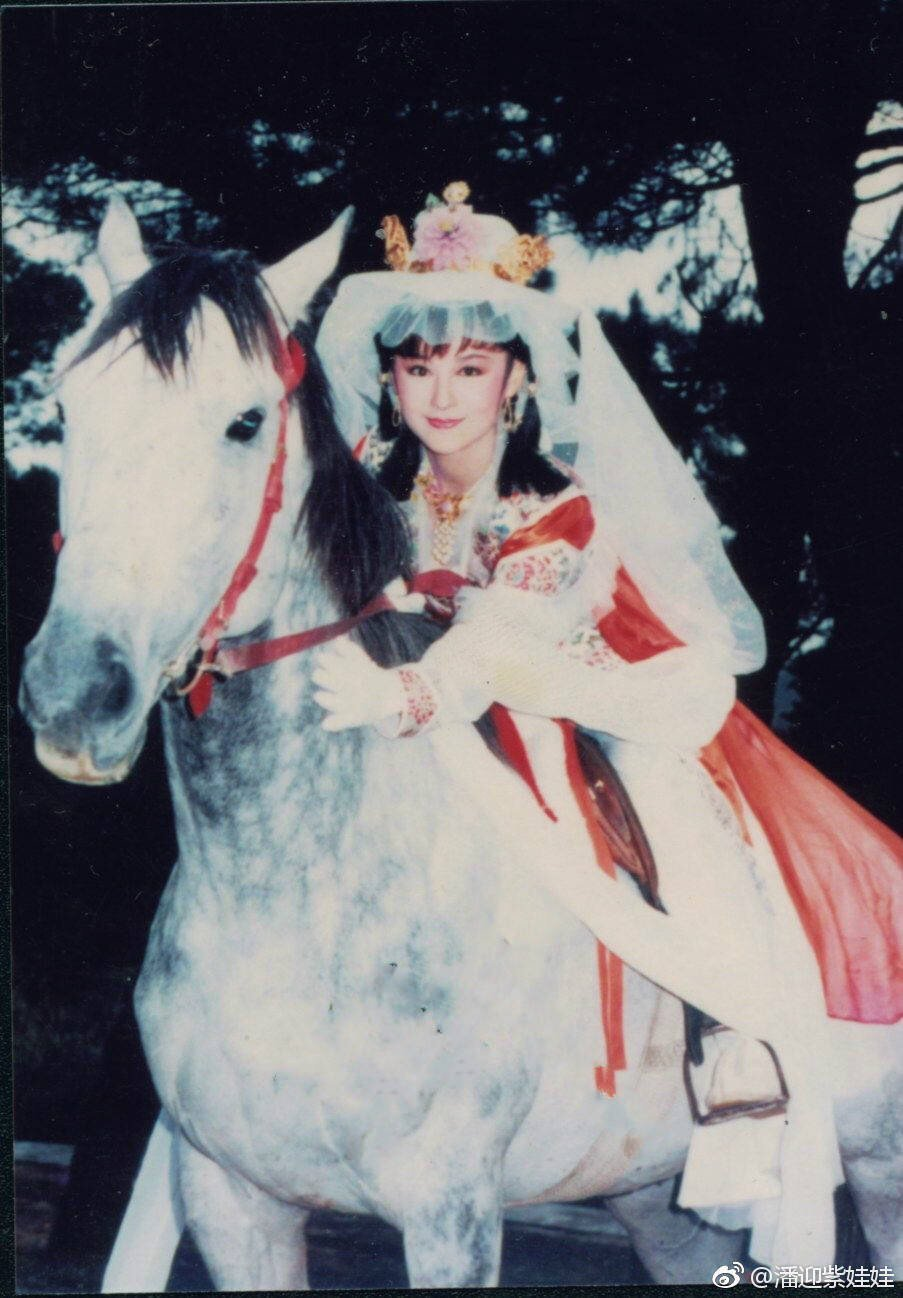 潘迎紫演出「一代女皇」、「一代公主」等經典戲劇。圖/摘自潘迎紫微博