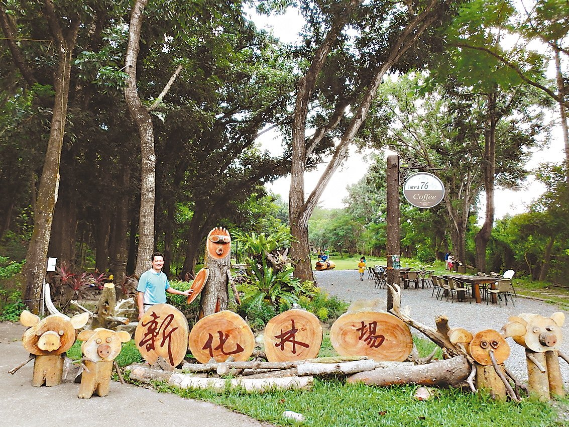 中興大學新化林場利用枯倒木創作裝飾,並打造「森林教室」理念,在270萬棵樹木裡享...