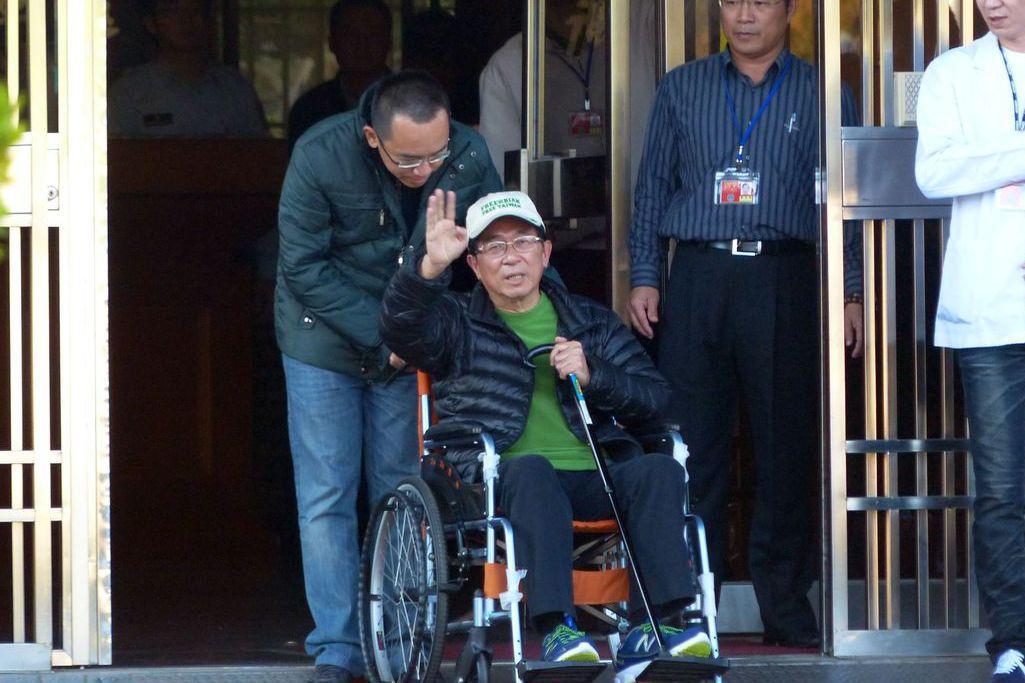 2015年,陳水扁出台中監獄,他看到支持者,揮手致意。 本報資料照