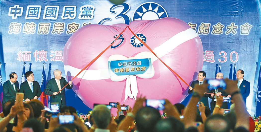 海峽兩岸交流30年慶祝活動上午舉行,黨主席吳敦義(左三)前總統馬英九(右三)等出...
