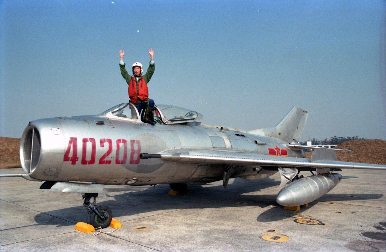 劉志遠是第13位駕機成功抵達台灣的中共軍人。 報系資料照