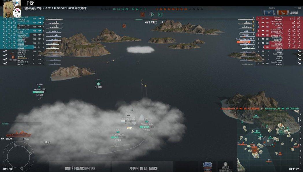 ZA的主力艦直接盲射擊毀對手的巡洋艦